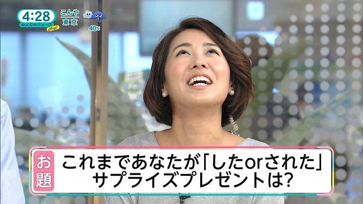 tsubakihara20160923_17.jpg