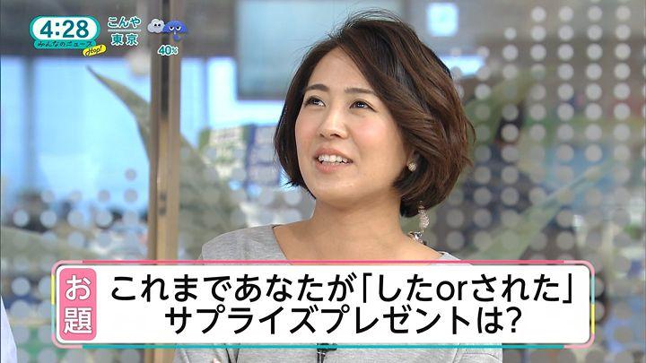 tsubakihara20160923_18.jpg