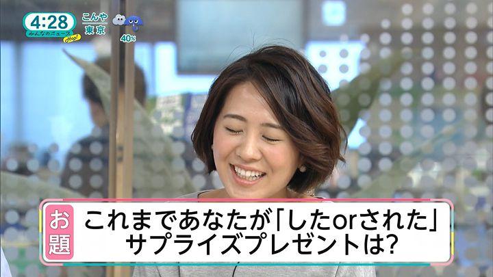 tsubakihara20160923_19.jpg