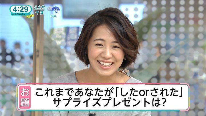 tsubakihara20160923_23.jpg