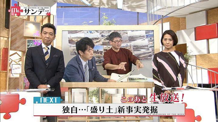 tsubakihara20160925_01.jpg