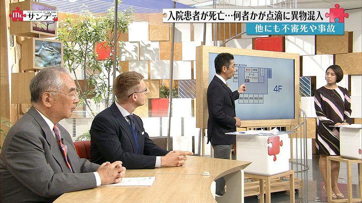 tsubakihara20160925_03.jpg