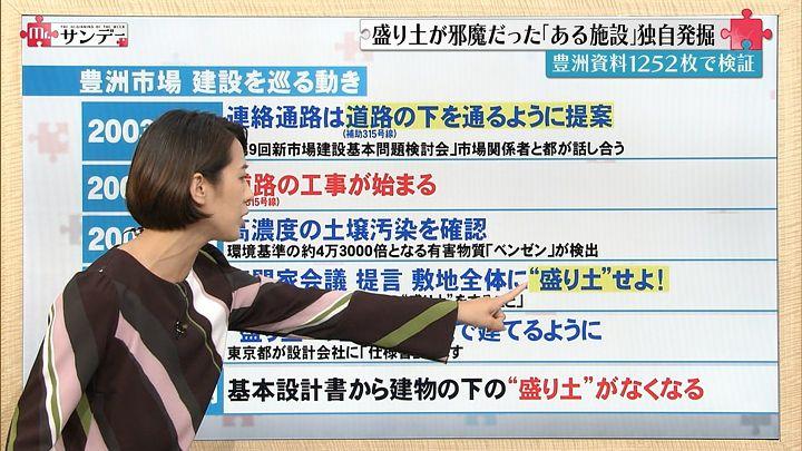 tsubakihara20160925_05.jpg