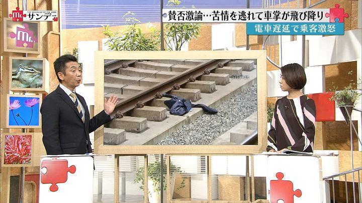 tsubakihara20160925_08.jpg