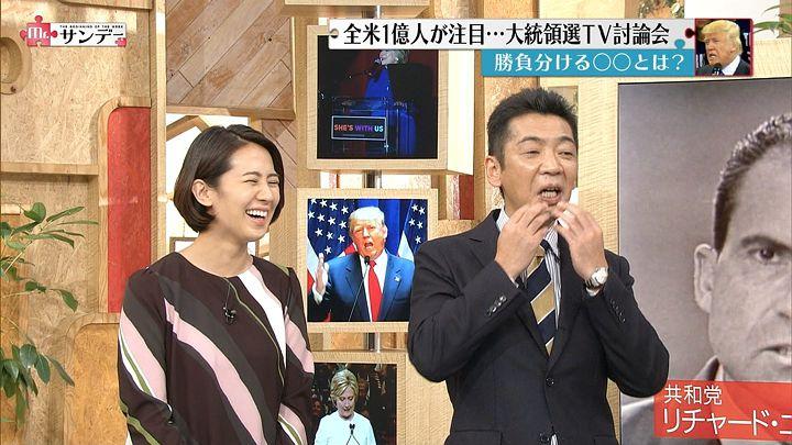 tsubakihara20160925_10.jpg