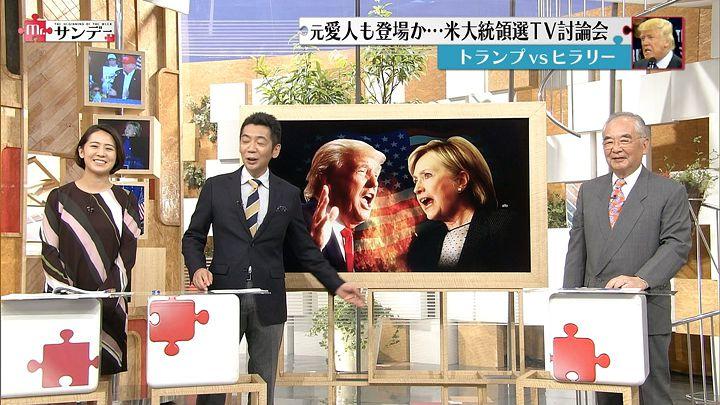 tsubakihara20160925_12.jpg