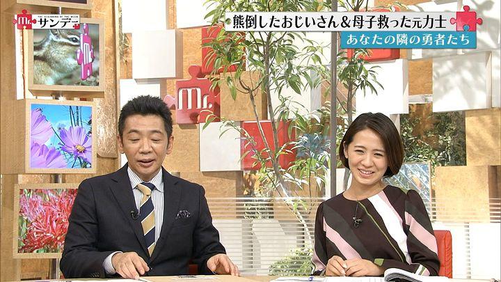 tsubakihara20160925_14.jpg