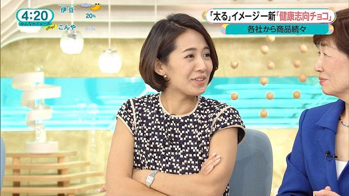 tsubakihara20160926_04.jpg