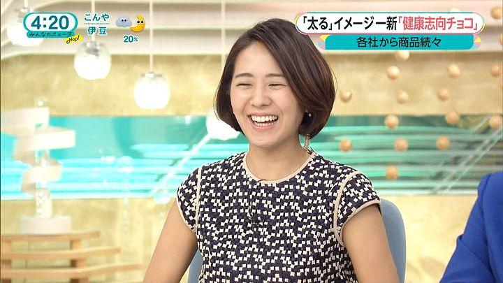 tsubakihara20160926_06.jpg