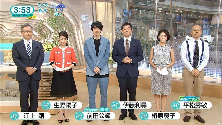tsubakihara20160928_01.jpg