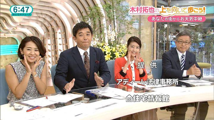 tsubakihara20160928_15.jpg