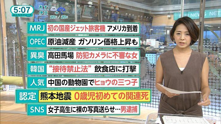 tsubakihara20160929_10.jpg