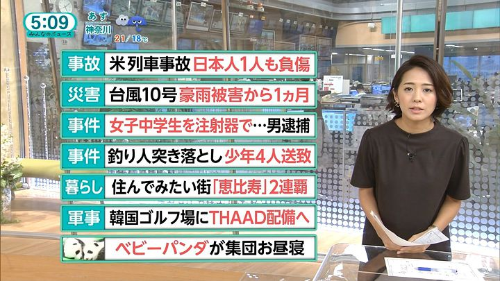 tsubakihara20160930_16.jpg