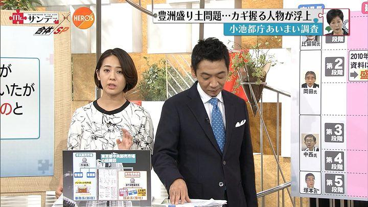 tsubakihara20161002_08.jpg