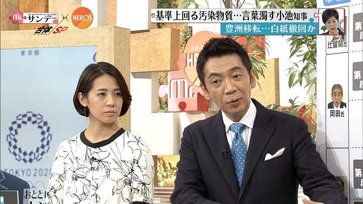 tsubakihara20161002_10.jpg