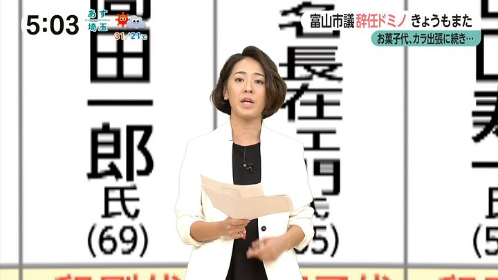 tsubakihara20161003_05.jpg