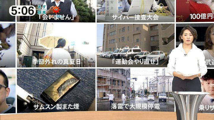 tsubakihara20161006_04.jpg