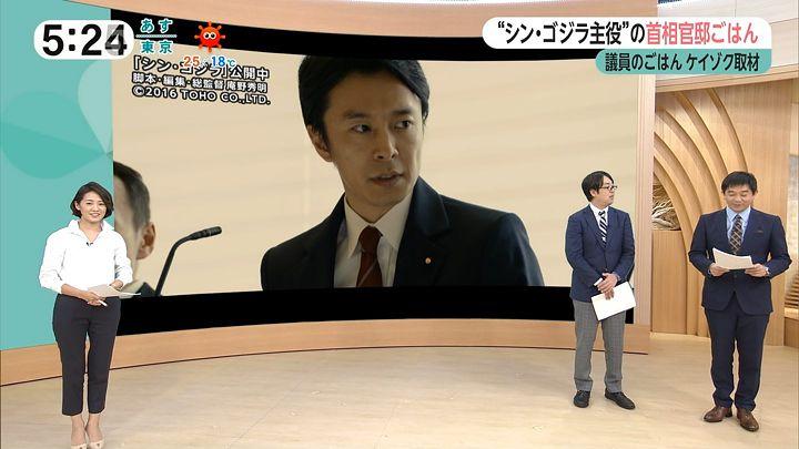 tsubakihara20161006_11.jpg