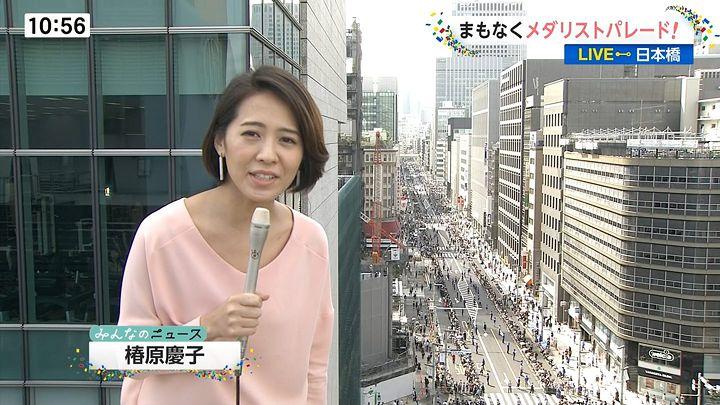 tsubakihara20161007_02.jpg
