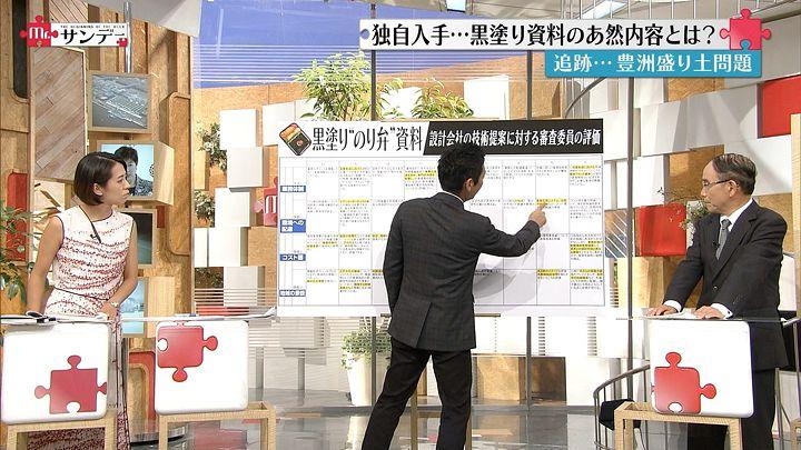 tsubakihara20161009_05.jpg