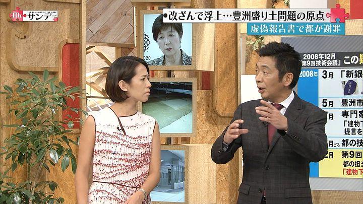 tsubakihara20161009_08.jpg