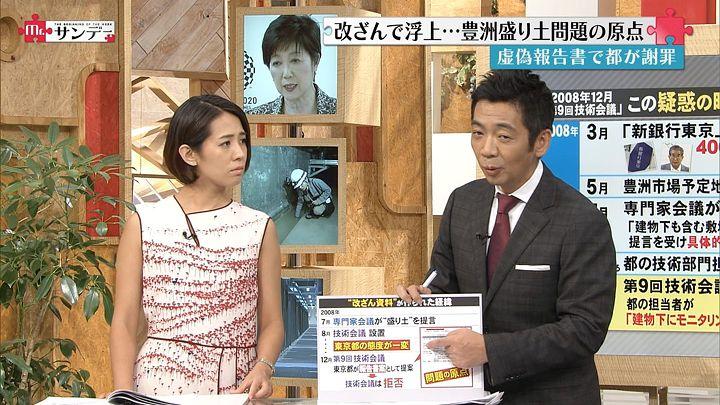 tsubakihara20161009_09.jpg