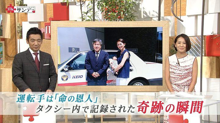 tsubakihara20161009_14.jpg