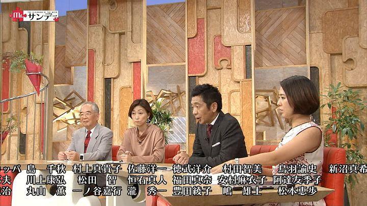 tsubakihara20161009_16.jpg