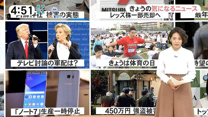 tsubakihara20161010_01.jpg