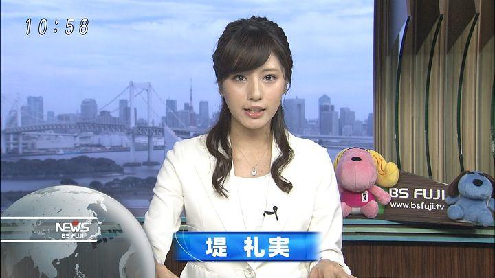 tsutsumireimi20160703_01.jpg