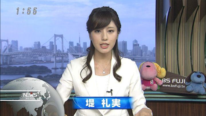 tsutsumireimi20160703_05.jpg