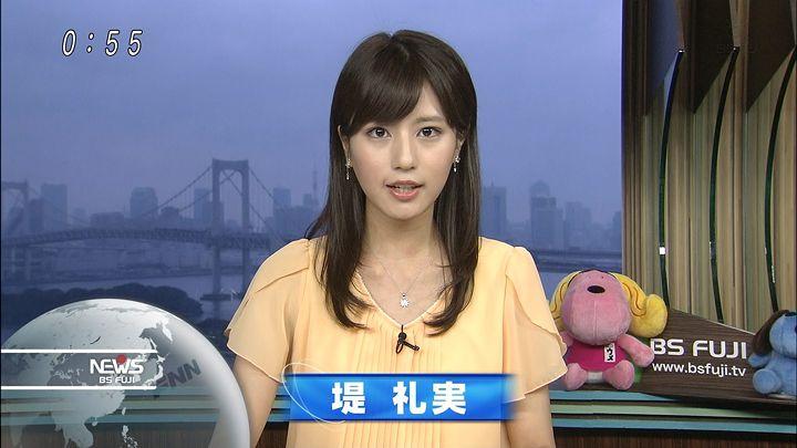 tsutsumireimi20160717_02.jpg