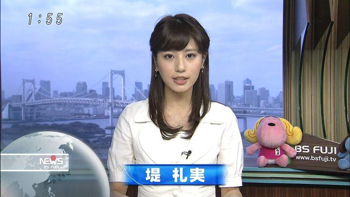 tsutsumireimi20160724_02.jpg