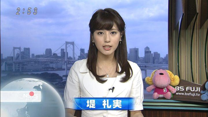 tsutsumireimi20160724_05.jpg