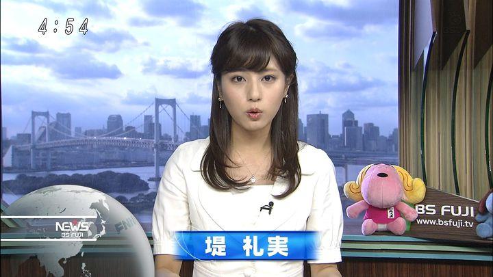 tsutsumireimi20160724_07.jpg