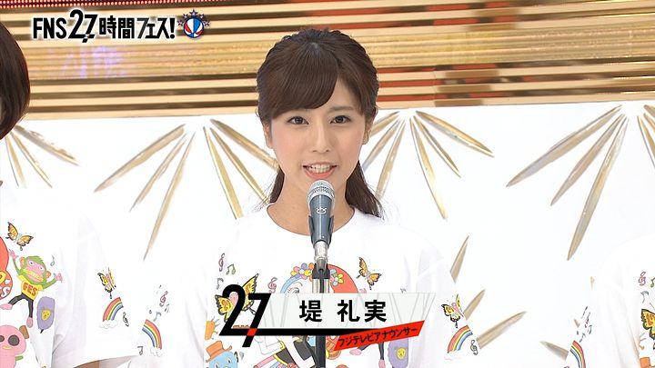 tsutsumireimi20160724_11.jpg