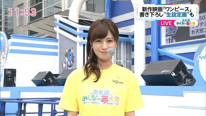 tsutsumireimi20160725_02.jpg
