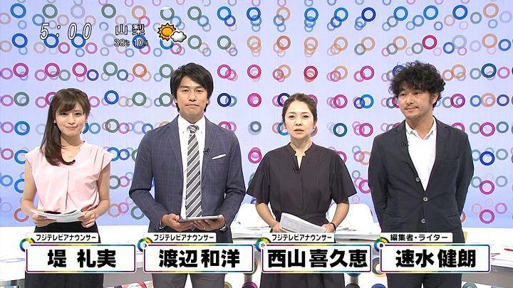 tsutsumireimi20160806_02.jpg