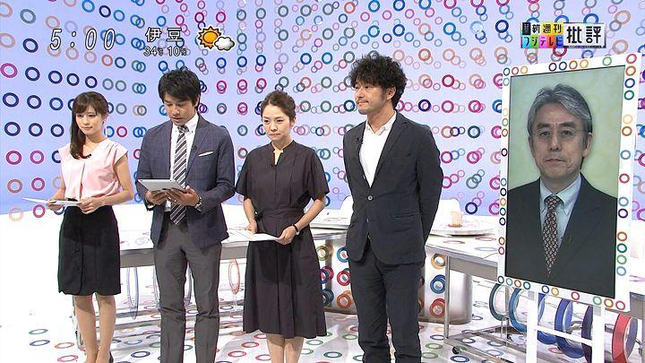tsutsumireimi20160806_03.jpg