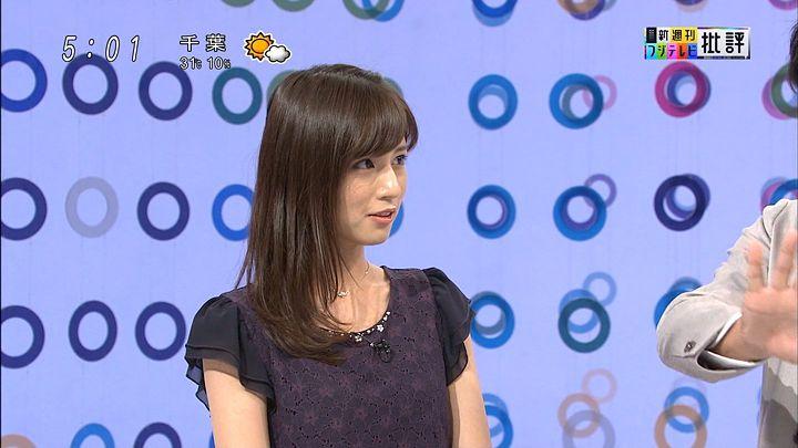 tsutsumireimi20160813_07.jpg