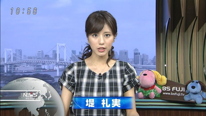 tsutsumireimi20160814_01.jpg