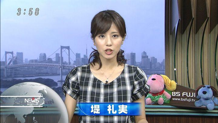 tsutsumireimi20160814_08.jpg