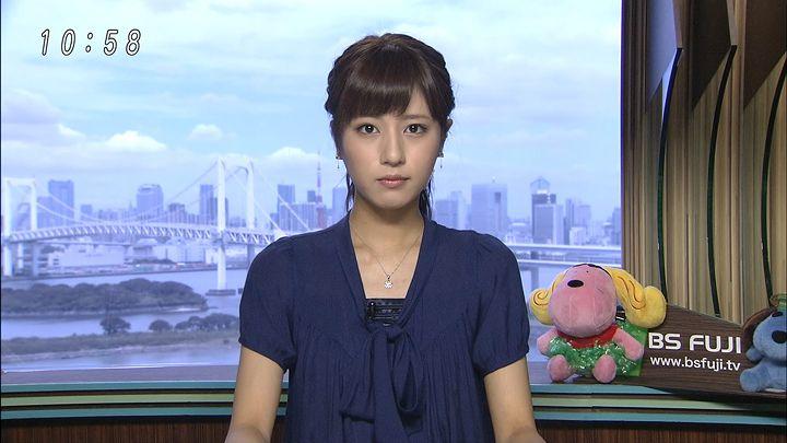 tsutsumireimi20160821_01.jpg