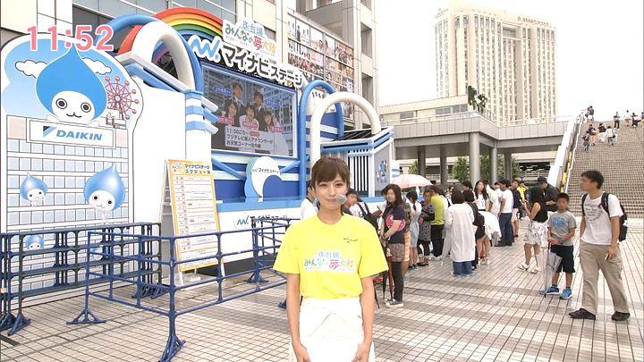 tsutsumireimi20160829_01.jpg