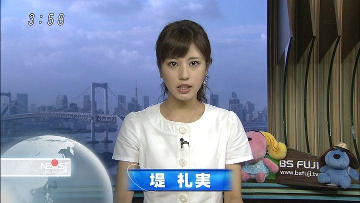 tsutsumireimi20160904_01.jpg