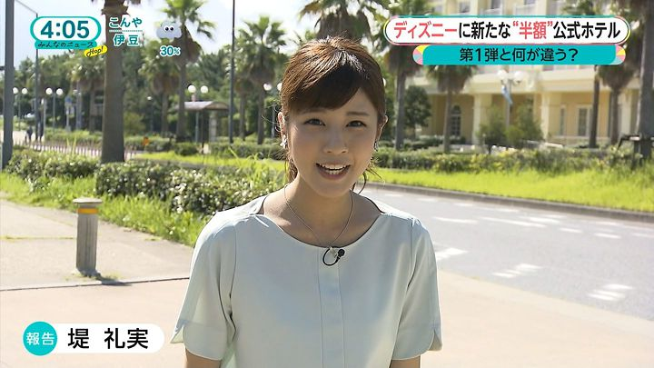 tsutsumireimi20160905_02.jpg