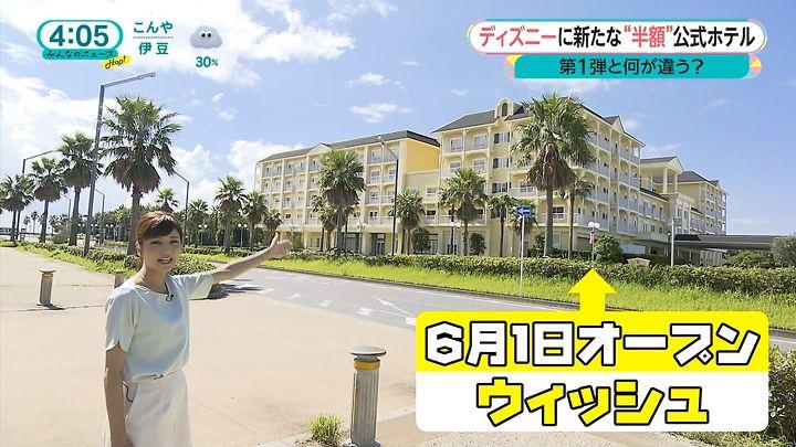 tsutsumireimi20160905_03.jpg