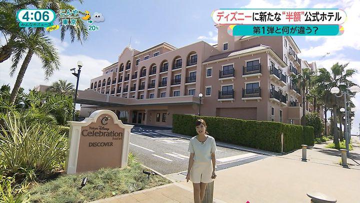 tsutsumireimi20160905_04.jpg