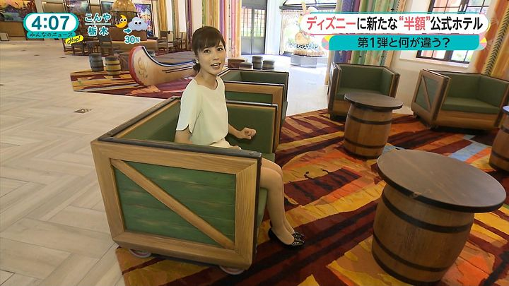 tsutsumireimi20160905_07.jpg
