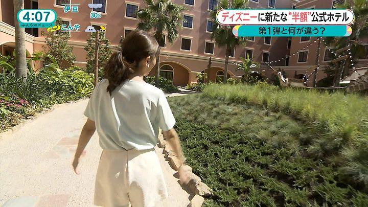 tsutsumireimi20160905_10.jpg